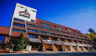 Майски празници в Боровец! Нощувка със закуска и вечеря* + фитнес и сауна в Хотел Мура 3*!