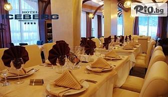 Майски празници в Боровец! 4 нощувки със закуски за до петима + басейн и сауна, от Хотел Айсберг 4*