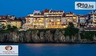 Майски празници на брега на морето в Созопол! Нощувка със закуска и вечеря за двама или трима + закрит басейн и фитнес, от Хотел Корал 3*