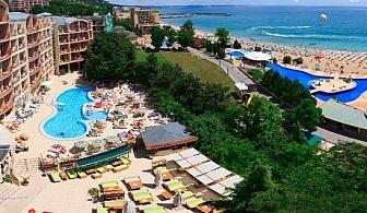 Майски празници на брега на морето в 4-звездния хотел Луна, Златни пясъци. All inclusive нощувка + басейн само за 58 лв.