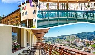 Майски празници в Чепеларе! 2, 3, 4 или 5 нощувки със закуски за двама или четирима +  басейн и сауна от хотел Борика****