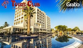 Майски празници в Дидим! 5 нощувки на база Ultra All Inclusive в Хотел Aurum Moon Resort Didim 5*