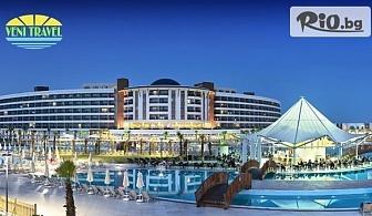 Майски празници в Дидим! 5 нощувки на база Ultra All Inclusive в хотел Aquasis Deluxe Resort andSPA 5*, от Вени Травел