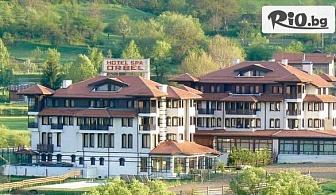 Майски празници в Добринище! 2 или 3 нощувки със закуски и вечери + DJ програма и СПА център с минерална вода, от Хотел Орбел 4*