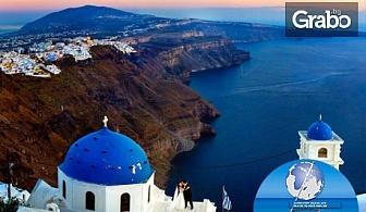 Майски празници в Гърция! Екскурзия до Атина и Санторини с 4 нощувки със закуски, плюс транспорт