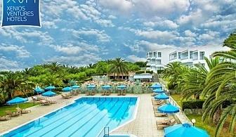 Майски празници в Халкидики! 3 нощувки на база All inclusive само за 205лв. в хотел Port Marina