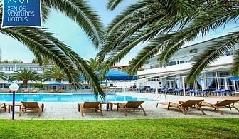 Майски празници в Халкидики! 3 нощувки със закуски и вечери за 138лв. в хотел Port Marina***