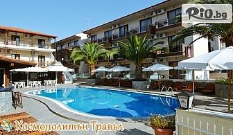 Майски празници на Халкидики, Ситония! 3 нощувки със закуски и вечери в Simeon Hotel 3*, от Космополитън Травъл