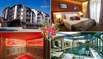 Майски празници в Хотел Амира 5*, Банско! Нощувка, закуска и вечеря* + басейн и релакс зона!