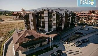 Майски празници в хотел Амира 5*, Банско! 3 нощувки със закуски или закуски и вечери, ползване на отопляем вътрешен басейн, джакузи, сауна и парна баня, безплатно за дете до 12.99г.!