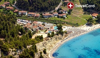 4* Майски празници в хотел Елани Бей , Гърция