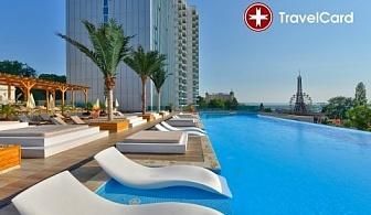 5* Майски празници в хотел Интернационал, к.к. Златни Пясъци