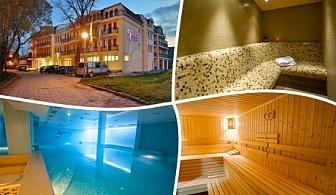 Майски празници в хотел Си комфорт, Хисаря! 3 или 4 нощувки за ДВАМА със закуски + релакс пакет!