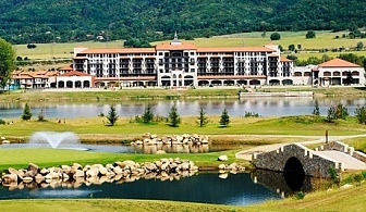 Майски празници в хотел Риу Правец! 1, 2 или 3 нощувки за ДВАМА със закуски и вечери + СПА, голф и боулинг