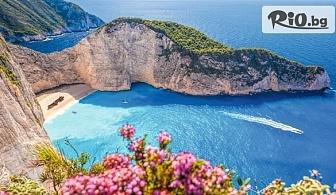 Майски празници на Йонийската перла - остров Закинтос! 4 нощувки със закуски и вечери в хотел 3* + транспорт, от Bulgaria Travel