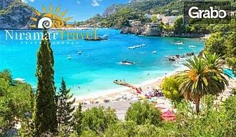 Майски празници на о-в Корфу! 4 нощувки закуски и вечери в Хотел Olympion Village 3+* и транспорт