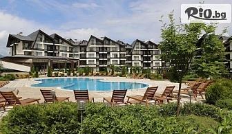Майски празници край Банско! 2 или 3 нощувки със закуски и вечери + СПА с вътрешен басейн, от Хотел Aspen Resort 3*