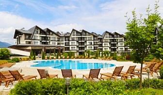 Mайски празници край Банско! 2 нощувки със закуски, обеди и вечери + басейн и сауна от хотел Аспен Резорт***