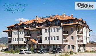 Майски празници край Банско! 2 или 3 нощувки със закуски и вечери + СПА и вътрешен минерален басейн, от Seven Seasons Hotel and SPA 3*
