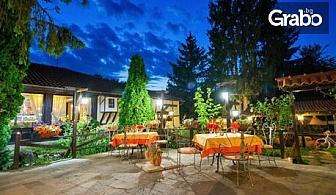 Майски празници край Велико Търново! 2 нощувки със закуски за двама, плюс бутилка вино