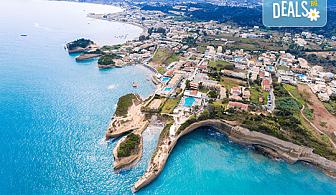 Майски празници на красивия остров Корфу - 4 нощувки със закуски и вечери, транспорт, водач и бонус: Гръцка вечер с програма!