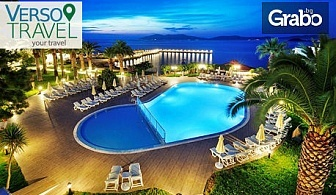 Майски празници в Кушадасъ! 4 или 5 нощувки на база Ultra All Inclusive в Le Bleu Hotel & SPA 5*