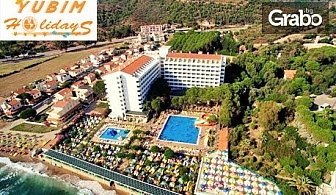 Майски празници в Кушадасъ! 7 нощувки на база All Inclusive в Хотел Grand Efe****