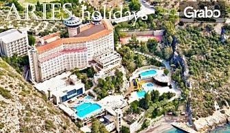 Майски празници в Кушадасъ! 7 нощувки на база All Inclusive в Alkoclar Adakule Hotel*****