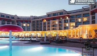 Майски празници в Lighthouse Golf & Spa Hotel 5*. 3 нощувки с All Inclusive за 2-ма+дете (стая парк) и празничен обяд