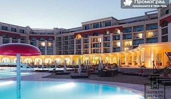 Майски празници в Lighthouse Golf & Spa Hotel 5*, Балчик. 3 нощувки+закуски за 2-ма+дете (стая море) и празничен обяд