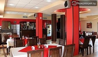 Майски празници в Луковит. Две нощувки за двама със закуски, вечери, СПА + разходка - цена 84.28лв. на човек