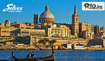 Майски празници в Малта! 4 нощувки със закуски в хотел 4* + самолетни билети, летищни такси, багаж и трансфери, от Солвекс