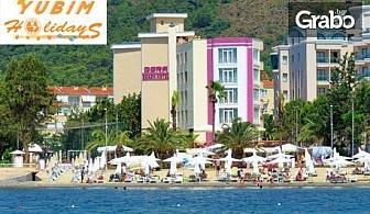 Майски празници в Мармарис! 5 нощувки на база Superior All Inclusive в хотел Dora Beach
