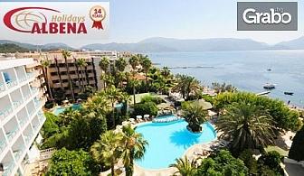 Майски празници в Мармарис! 7 нощувки на база All Inclusive в Хотел Tropikal Beach****