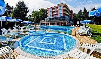 Майски празници на морето! 3 или 4 All Inclusive нощувки + басейн с детски сектор в Хотел Глория 3*, Св.Св Константин и Елена!