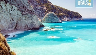 Майски празници на остров Лефкада, Гърция! 3 нощувки със закуски, транспорт и водач от Запрянов Травел!