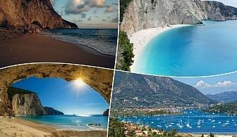 Майски празници на остров Лефкада, Гърция . 4 нощувки на човек със закуски и вечери + транспорт от ТА БОЛГЕРИАН ХОЛИДЕЙС КИТЕН