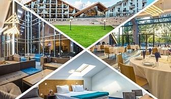 Майски празници в парк хотел Асарел, Панагюрище! 2 или 3 нощувки за ДВАМА със закуски и вечери, едната празнична + възможност за СПА