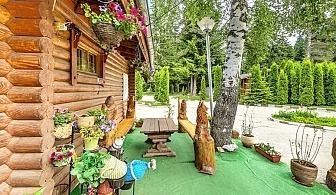 Майски празници в планината! Наем на самостоятелна вила с/без сауна за до 4-ма във Вилно селище Ягода, Боровец! Възможност за изхранване!