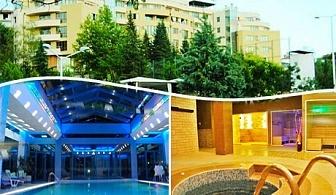 Майски празници в Сандански. МИНЕРАЛЕН басейн и СПА + 2 или 3 нощувки със закуски в Апартхотел Медите***