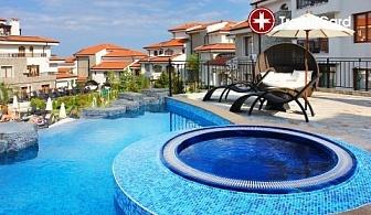 4* Майски празници в SPA хотел Vineyards , Поморие