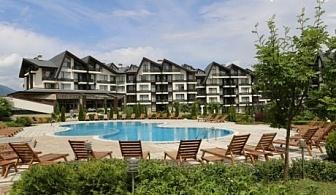 Майски празници и СПА край Банско. 2 или 3 нощувки, закуски, празничен обяд и вечери + басейн и сауна парк в Аспен Резорт***