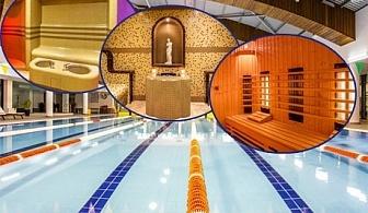 Майски празници на СПА и минерален басейн  в Панагюрище! 3 нощувки за ДВАМА със закуски и вечери за Гергьовден и 24-ти Май в хотел Каменград****
