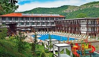 Майски празници сред Болярите, 2 дни с две вечери и ползване на релакс зона цена на човек в Парк хотел Асеневци, Велико Търново