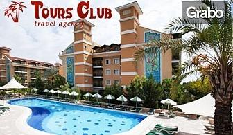 Майски празници на Средиземно море! 7 нощувки Ultra All Inclusive в хотел Crystal Paraiso Verde 5*, Белек - Анталия