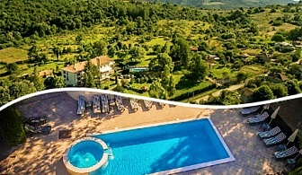 Майски празници в Тетевенския Балкан! 2 или 3  нощувки със закуски, обеди и вечери + басейн в хотел Перфект, с. Ямна