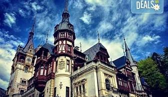 Майски празници в Трансилвания, Румъния със Запрянов Травел! 3 нощувки със закуски в хотели 2*/3* в Синая, Брашов и Сибиу, транспорт
