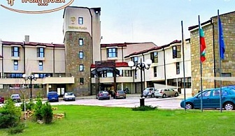 Майски празници в Троян! 2 или 3 нощувки със закуски и вечери , едната празнична + релакс център в хотел Троян Плаза****