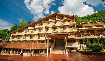 Майски празници в Троянския балкан! Две или три нощувки със закуски, обеди и вечери + топъл басейн и сауна в Хотел Дива, с.Чифлик!