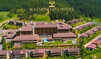 Майски празници в уникалния Катарино СПА хотел, край Банско! Нощувка, закуска и вечеря за двама + SPA зона с минерална вода!